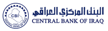 Central Bank of Iraq Logo